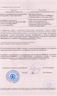 СПБ_на_ал._пр.2 — декабрь 2009